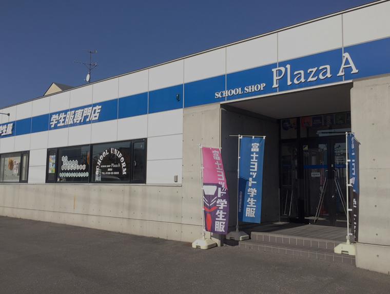 プラザA 函館店 ☆営業日のお知らせ☆