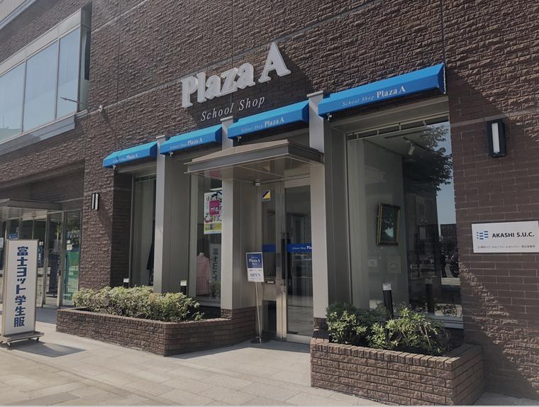 【プラザA 帯広店】新入学フェアのお知らせ