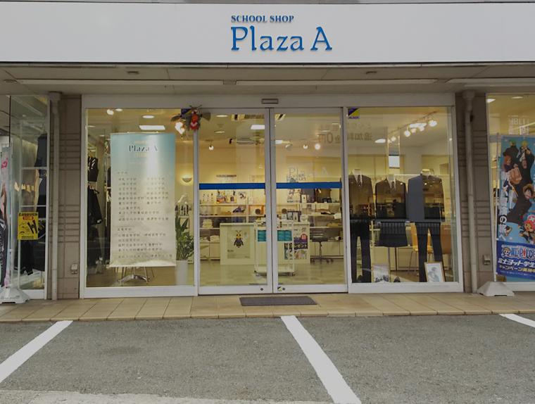 【プラザA 姫路城西店】当店安心サポート④無料駐車場完備