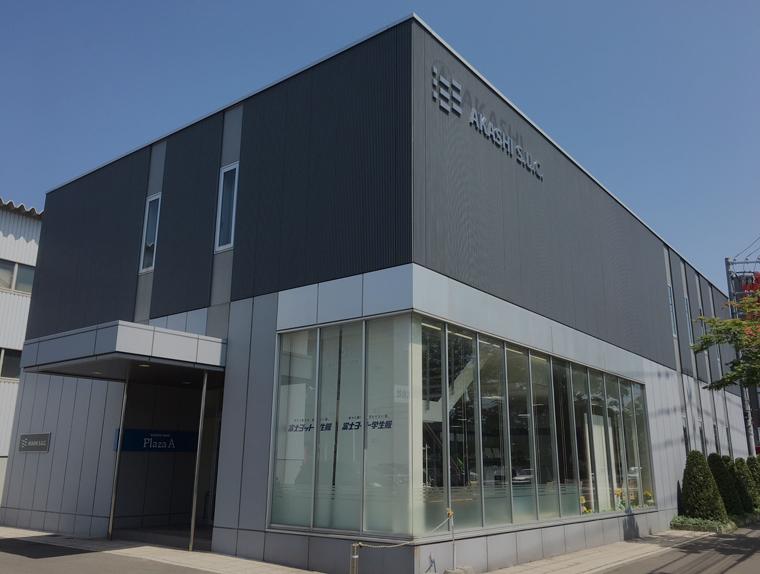 【プラザA札幌店】Tポイントサービス終了のお知らせ