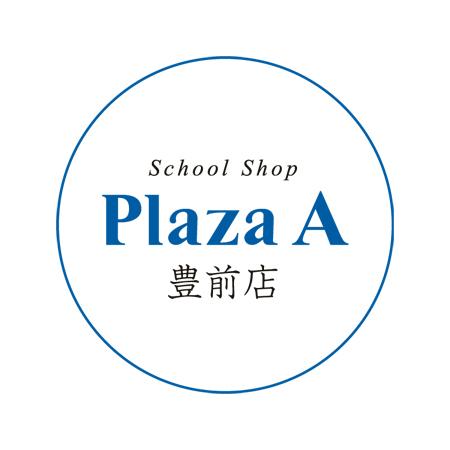 【プラザA 豊前店】3/3(水)営業時間変更のおしらせ