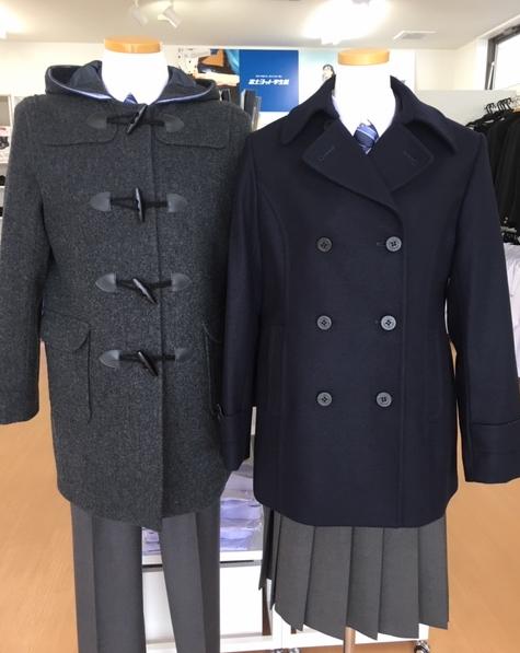 【プラザAアピタ前橋店】◆コート特別価格販売のご案内◆